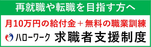 緑の国東成瀬村仙人市場