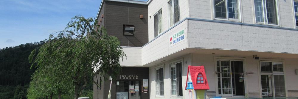 banner_toshokensaku_01