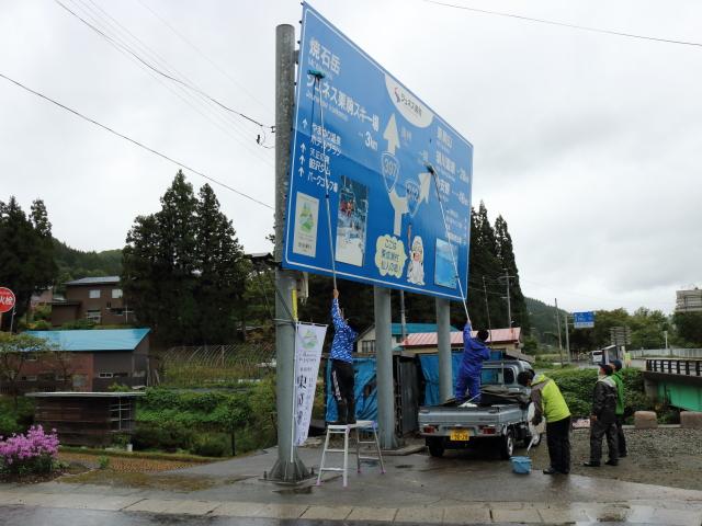 国道397号と342号の分岐点にある観光看板